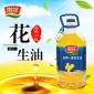 【淇花】【河南淇花】淇花食用油 5L�赫ヒ患�花生油