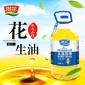 【淇花】【河南淇花】淇花食用油 5L�^道花生油