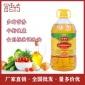 食香坊非�D基因 �Z油 可代加工 玉米油�{和油 5L 非�D基因 食用油